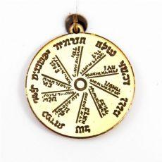 11; Ősi héber univerzális amulett