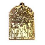 """16; Egyiptomi """"Meternich csillag"""""""