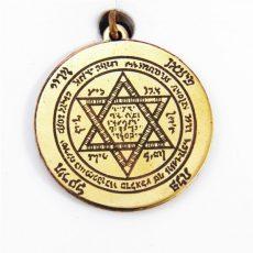 25; Salamoni szent pajzs