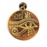 Réz amulett, talizmán