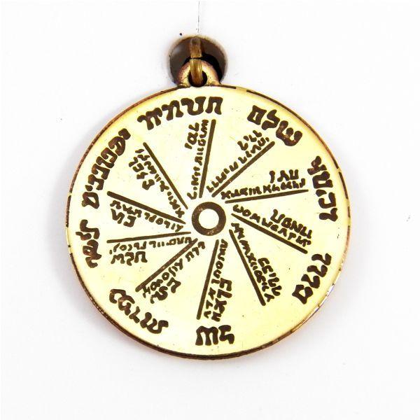 Image of 11; Ősi héber univerzális amulett