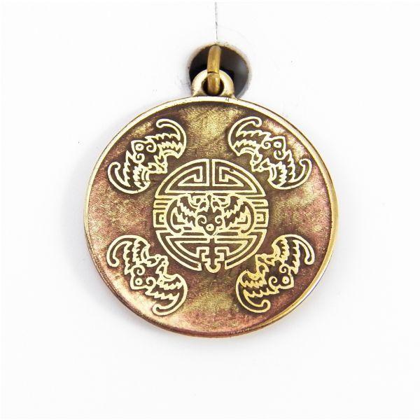 Image of 23; Az öt áldás szimbóluma