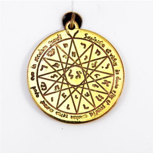 Image of 7; Salamoni mágikus pecsét